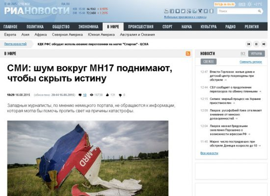 "Russian Media Present Anonymous Blog Post as Opinion Piece from a ""German Portal"""