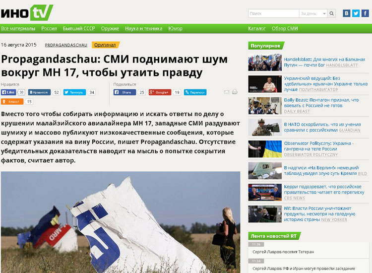 Screenshot de pe Russia Today