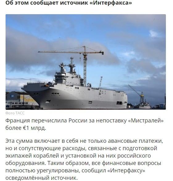 rusnovosti.ru website screenshot