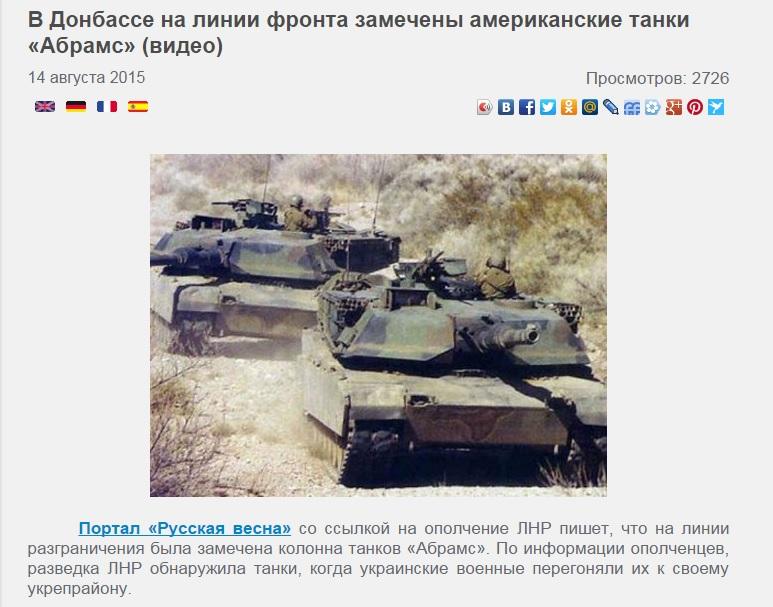 """Скриншот сайта """"Русское агентство новостей"""""""