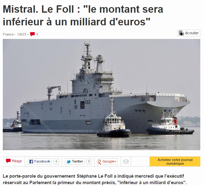 Screenshot de pe site-ul ouest-france.fr