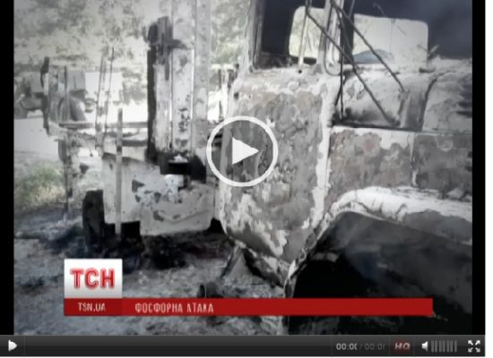 TSN Falsely Claims that OSCE Confirms Use of Phosphorus Bombs in Donbas