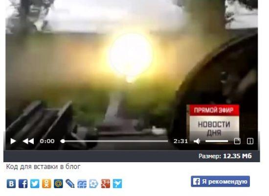 Телеканал «Звезда» подделал видео обстрела Горловки
