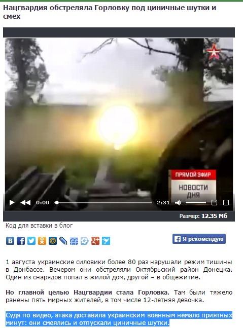 "Screenshot-ul site-ului canalului TV ""Zvezda"""