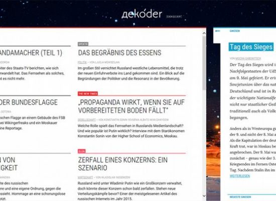 Dekoder – German language Internet site for top notch Russian journalism