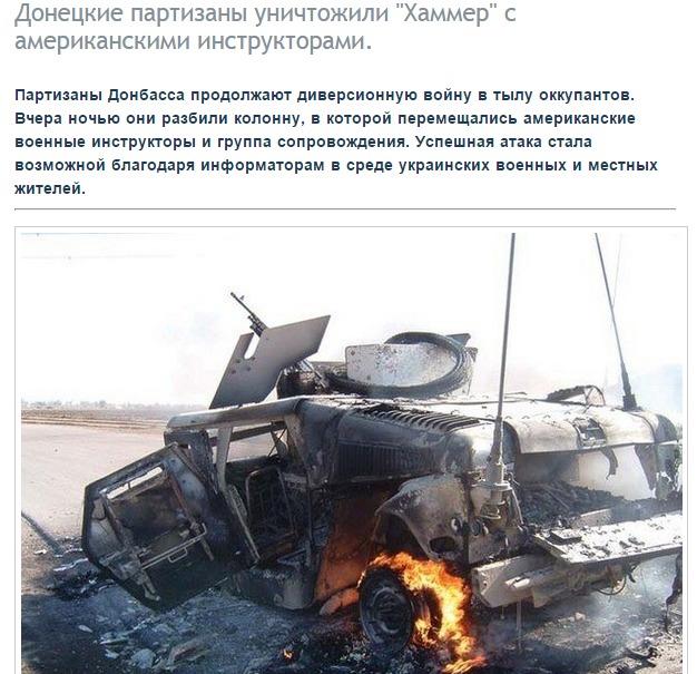 Screenshot de pe site-ul 10svodok.su
