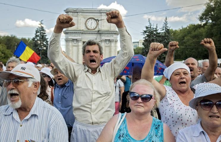 © AP Photo/Vitalie Plotnic