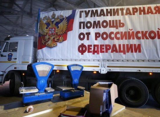 Игорь Яковенко: Как превратить Путина в Сталина и ввести ИГИЛ в СБ ООН
