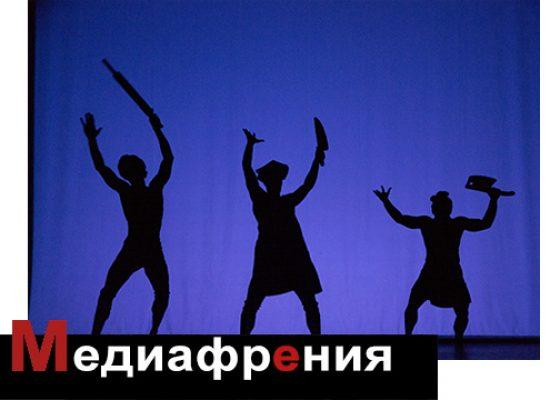 Игорь Яковенко: Театр политических теней
