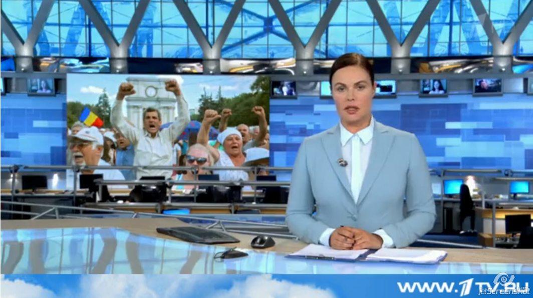 Кадр из репортажа российского «Первого канала» о протестах в Кишиневе. Российские вещатели и печатные СМИ стараются представить эти протесты в качестве проявления недовольства населения курсом Молдовы на интеграцию в Евросоюз.