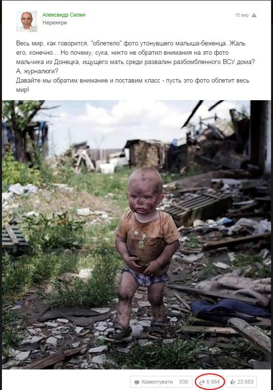 "website screenshot ""Odnoklassniki"""