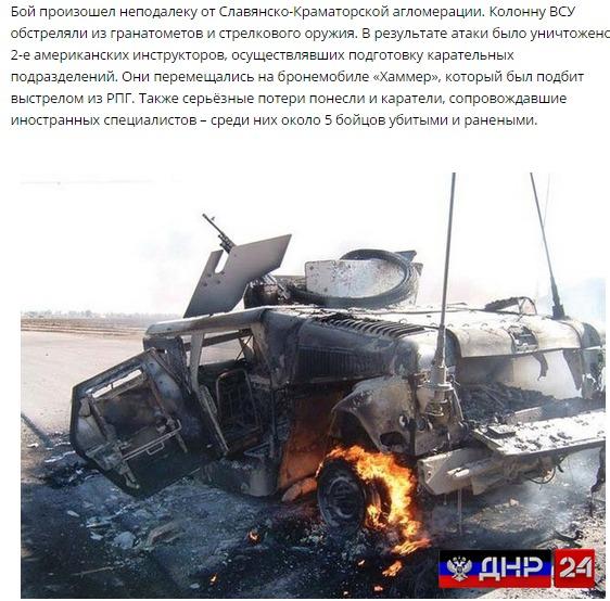 Screenshot de pe site-ul 38259.ru