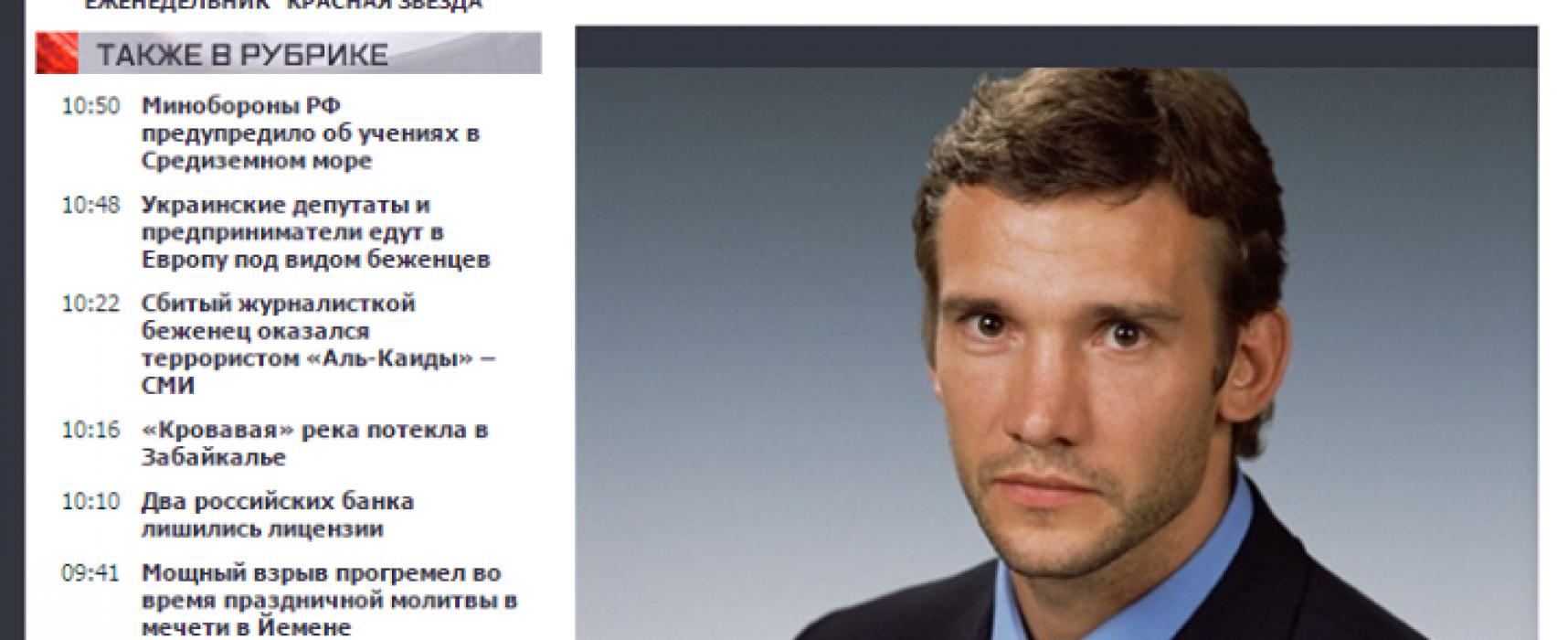 СМИ распространили фотофейк о назначении известного футболиста послом