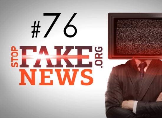 StopFakeNews #76. Выходит ли Одесса из состава Украины?