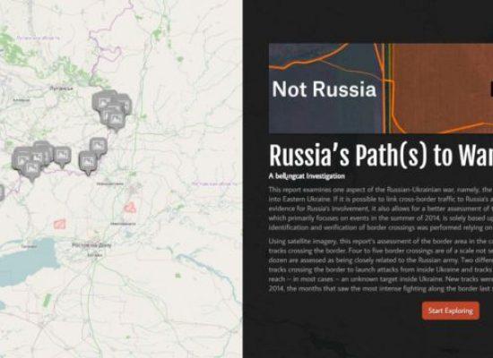 Исследователи Bellingcat обнародовали доклад о пересечении границы с Украиной войсками России