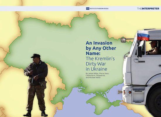 Институт современной России представил доклад о конфликте в Украине