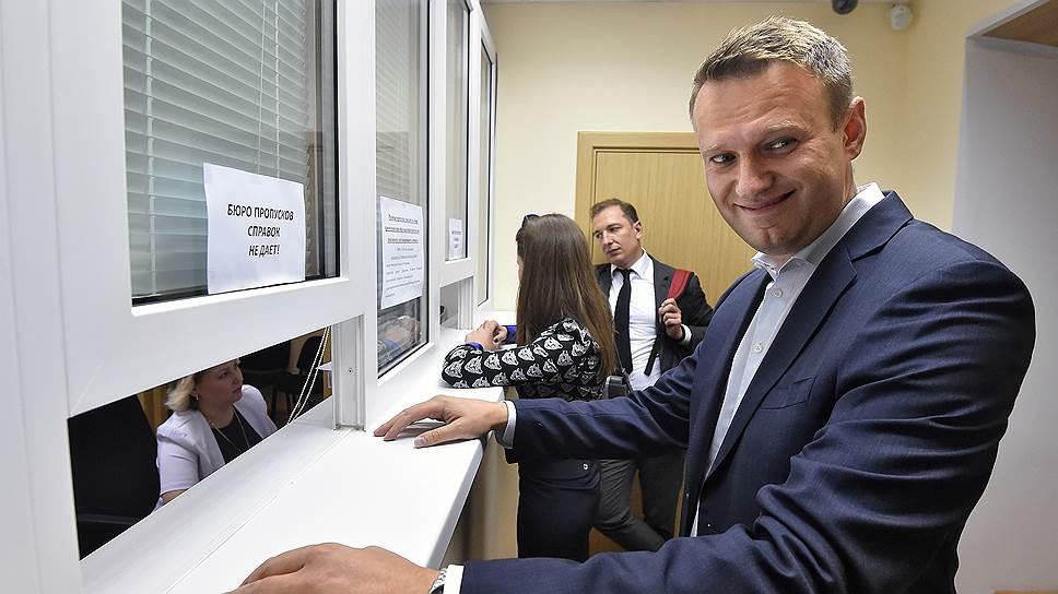 Photo by Kommersant/ Alexey Zhdanov