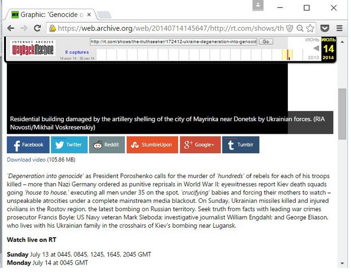 Скриншот анонса программы RT Truthseeker, Алексей Ковалев