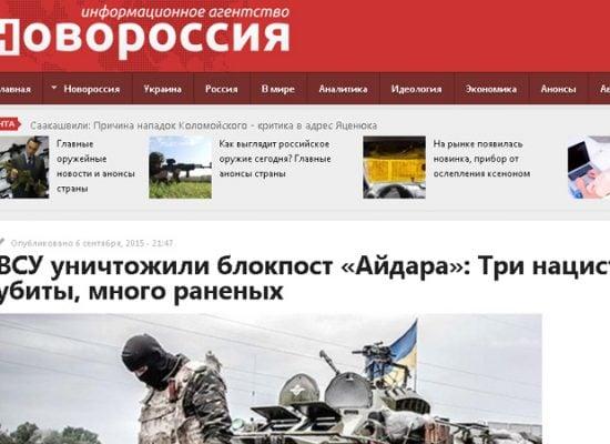 Fake: Ukrainian Forces Destroy Aidar Checkpoint