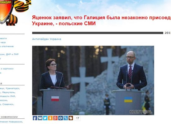 "Fake: Yatsenyuk Comments on ""Illegal"" Annexation of Galicia"