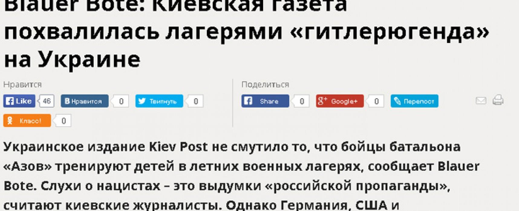 Publicaţiile ruseşti şi separatiste continuă să prezinte bloguri anonime drept presă oficială