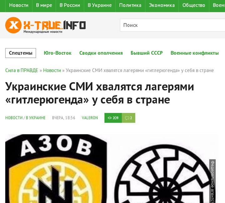 website screenshot x-true.info
