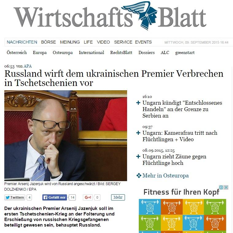 Скриншот на сайта Wirtschafts Blatt