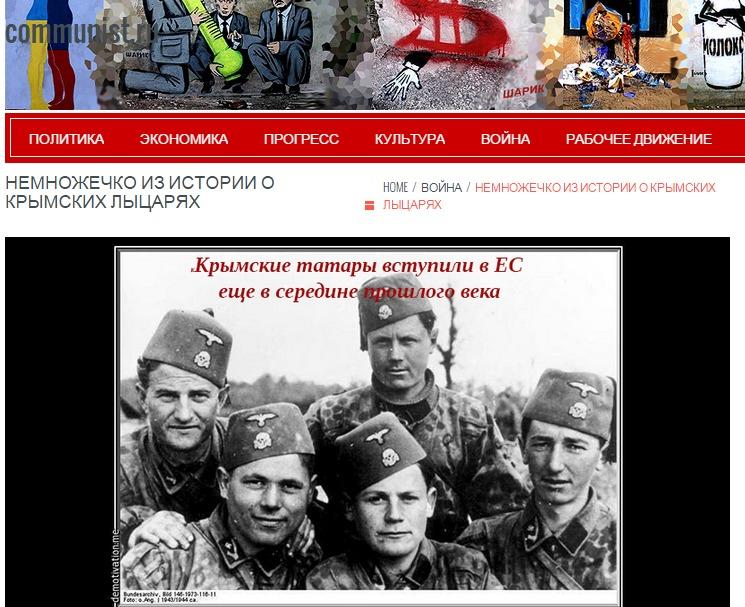 Screenshot de pe site-ul communist.ru