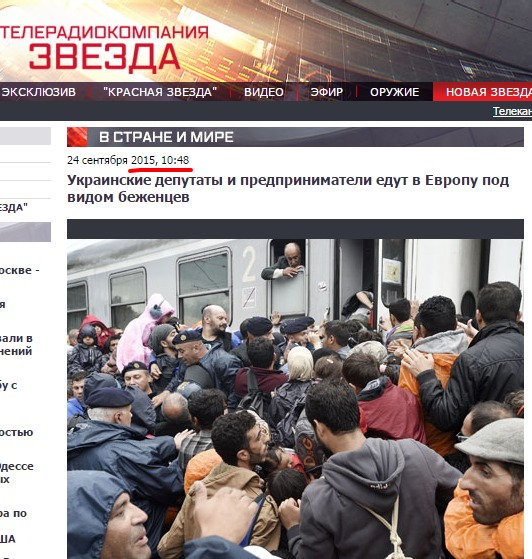 """În ştirile postului """"Zvezda"""" sunt indicate anul şi ora"""