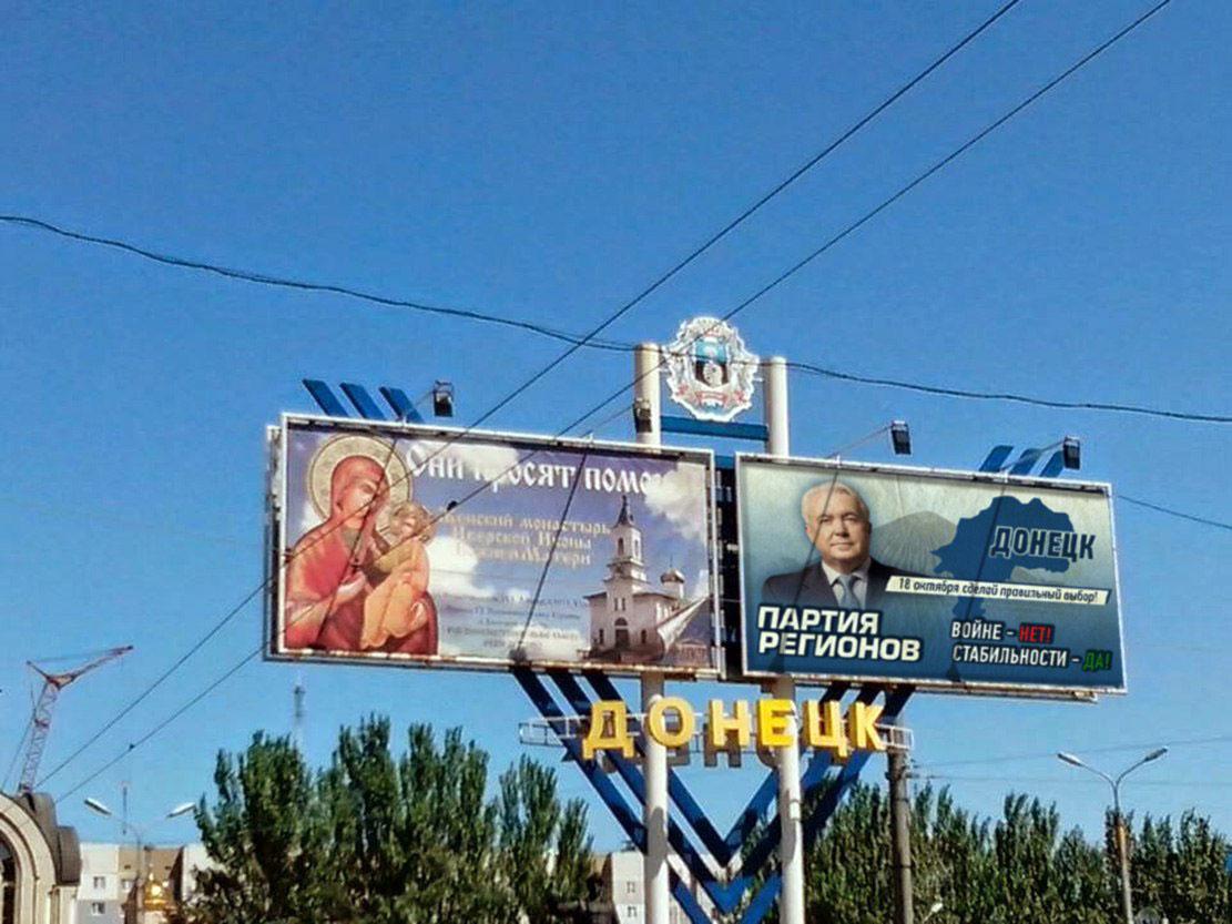 Фейковые фотографии с сайта informator.lg.ua