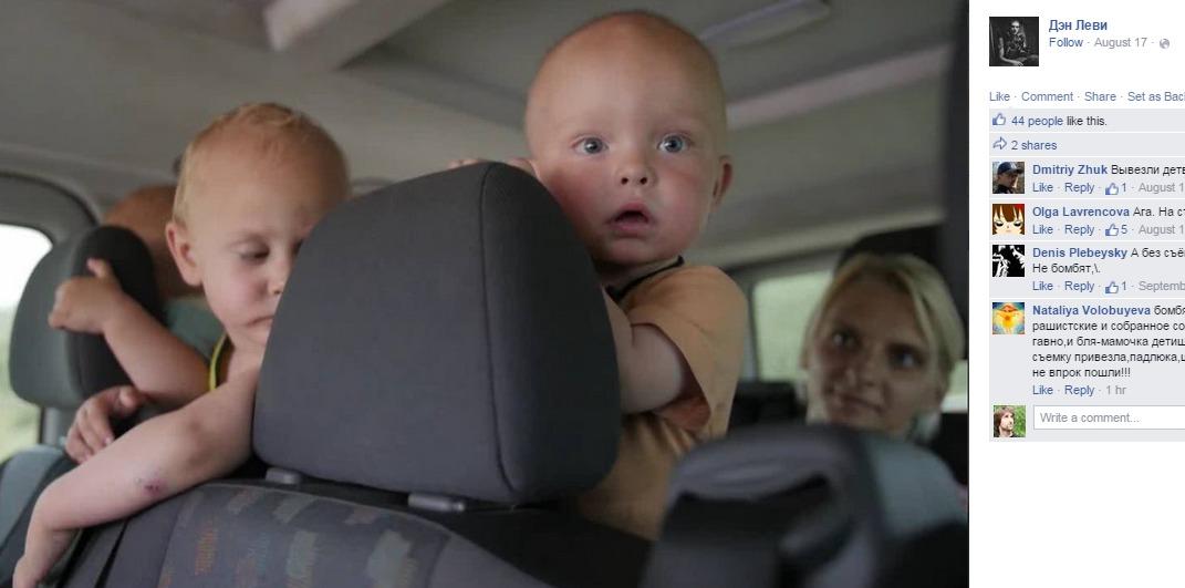 Тот же мальчик во время съемок клипа. Фото - Дэн Леви