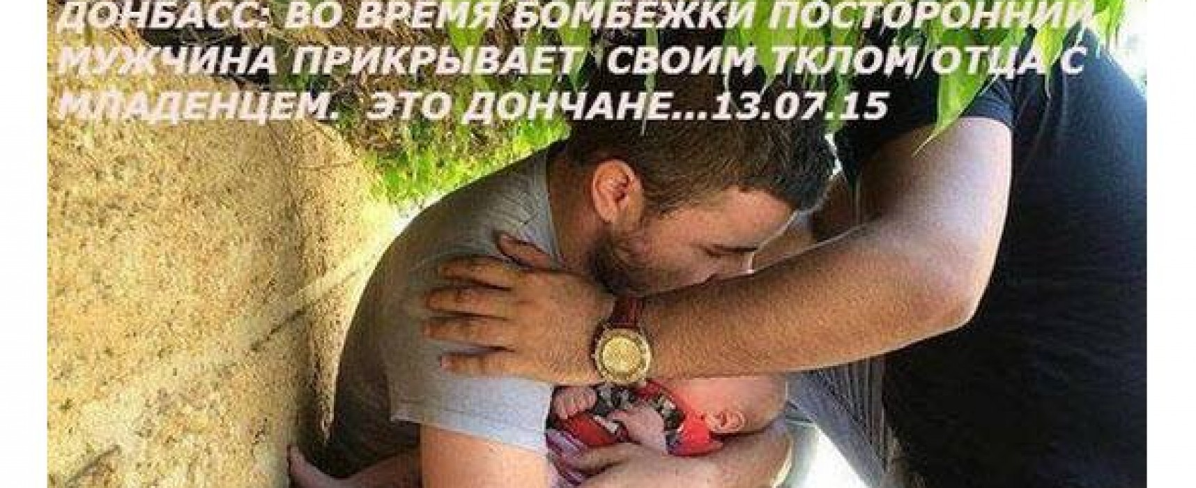 Фотофейк: обстрел в Израиле представили как события в Донецке