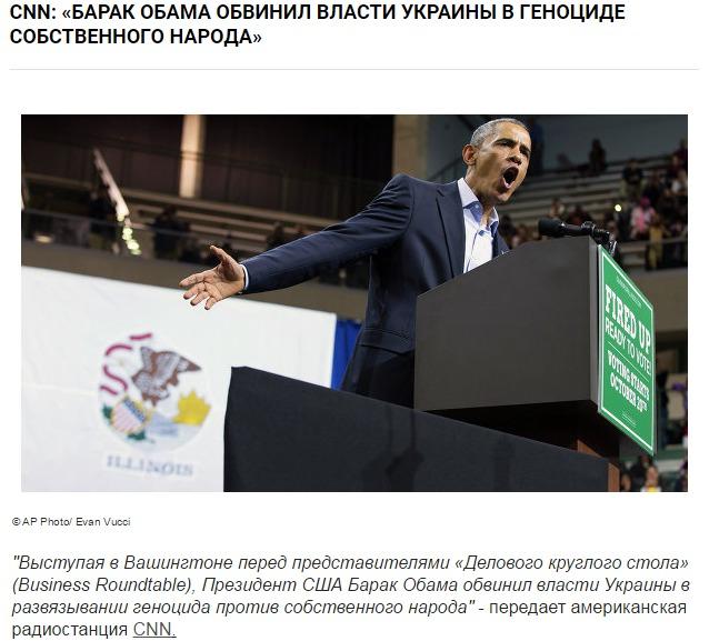 Screenshot de pe site-ul hollivizor.ru