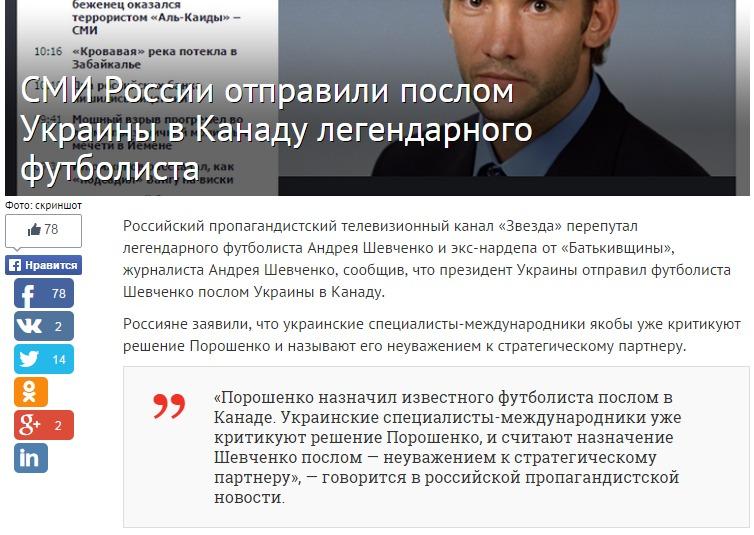 Screenshot de pe site-ul inforesist.org