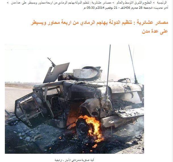 Скриншот сайта jbsnews.com