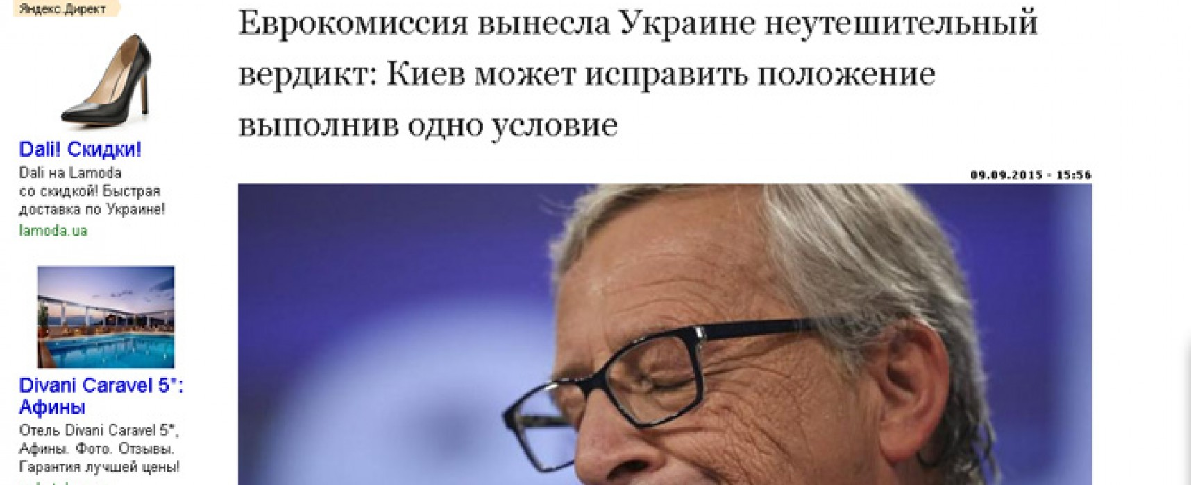 Russian Media Claim that European Commission President Predicts War and Ruin for Ukraine