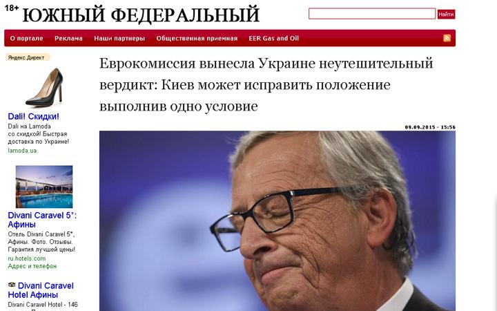 Screenshot website Yuzhnyi Federalnyi