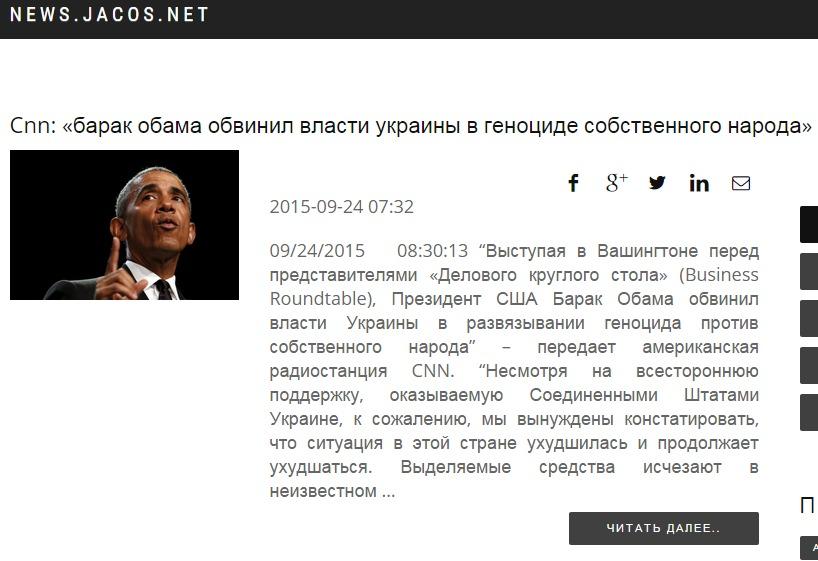 Скриншот на сайта Jakos.net