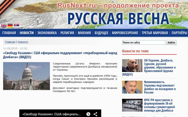 Captura de pantalla de Russkaya Vesna