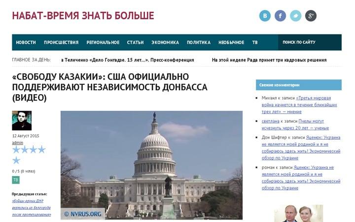 Captura de pantalla de Nabat