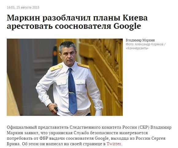 Screenshot de pe site-ul Lenta.ru