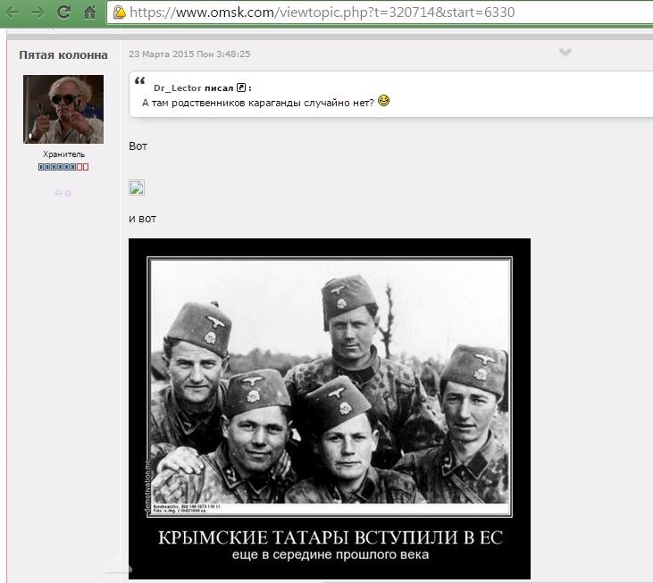 Скриншот сайта omsk.com