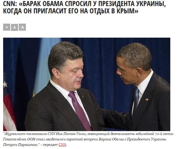 Скриншот на сайта oppps.ru