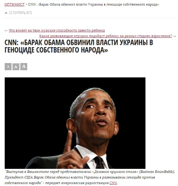 Скриншот на oppps.ru
