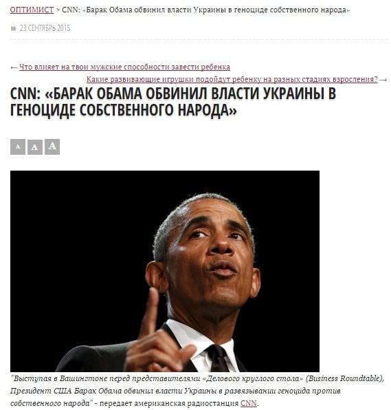 Скриншот oppps.ru
