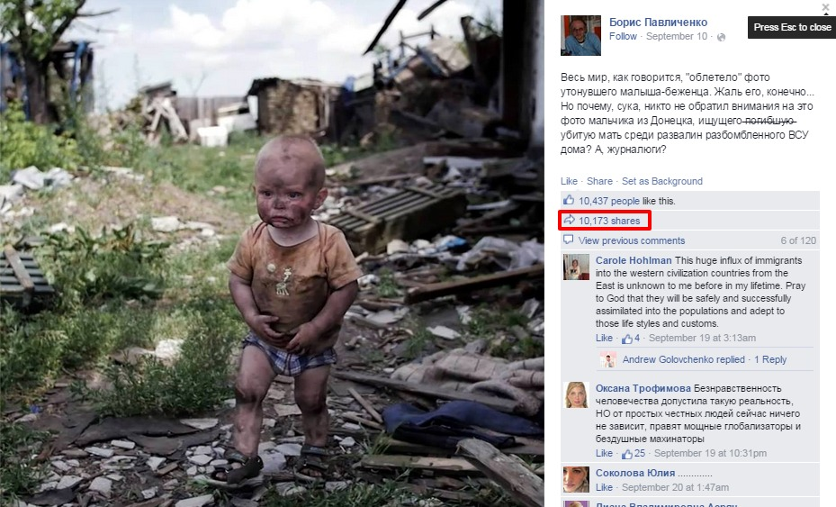 Screenshot de pe pagina lui Boris Pavlicenko de pe Facebook