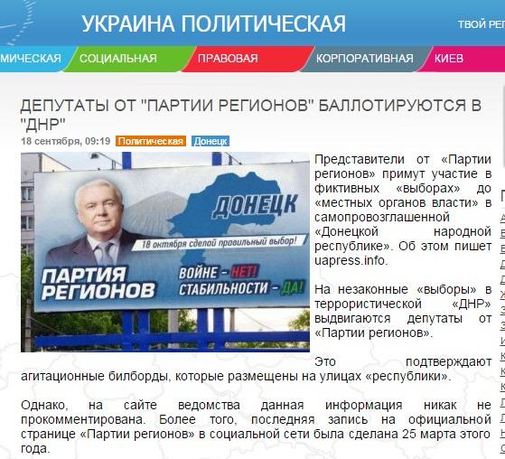Скриншот сайта timeua.com
