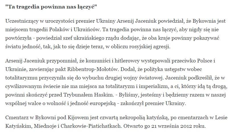 Screenshot de pe site-ul polskieradio.pl