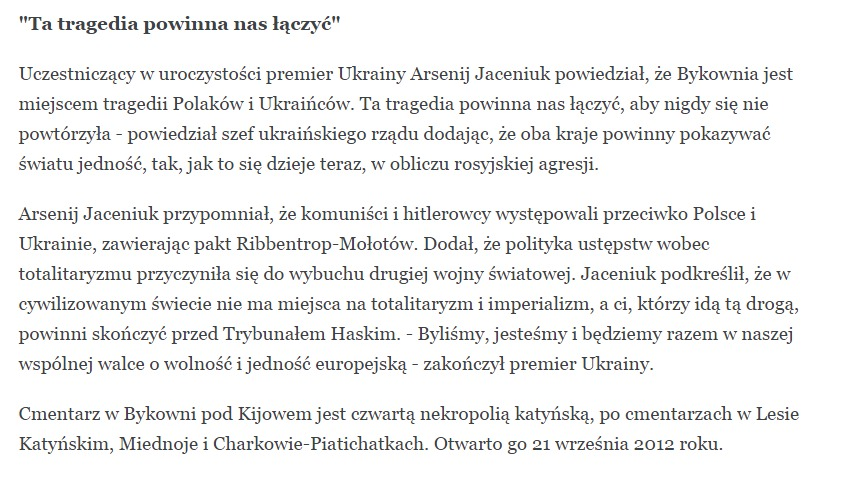Скриншот сайта polskieradio.pl