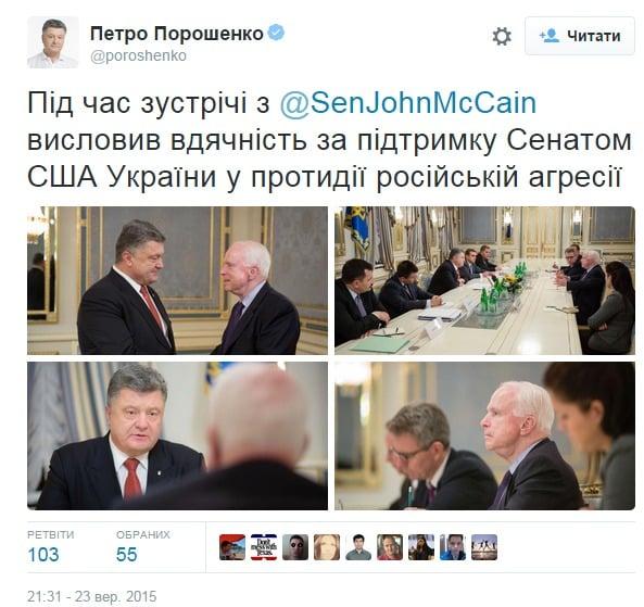 Captura de pantalla de la página en Twitter de Petro Poroshenko